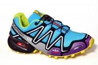 Sport + SLMS6130-11 Крос голуб-фиолет текстиль - Совместные покупки